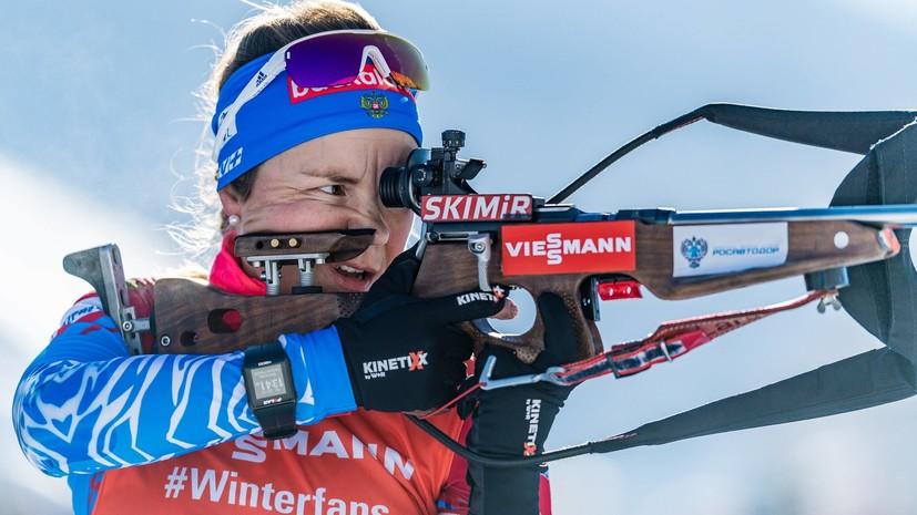 Юрлова-Перхт призналась, что мечтала финишировать с российским флагом