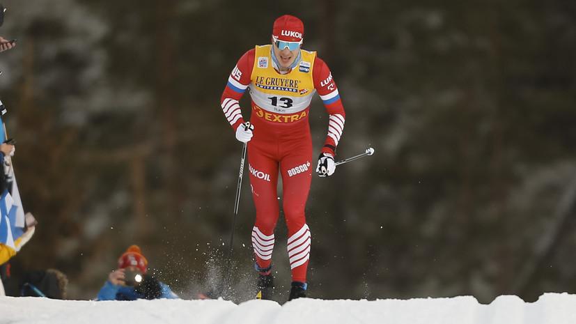 Российские лыжники завоевали бронзу в спринте на этапе КМ в Германии