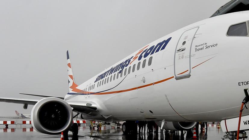 В Шереметьеве закрыли ВПП из-за выкатившегося самолёта