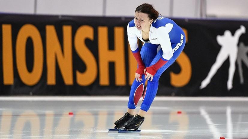 Конькобежки Качанова и Фаткулина стали призёрками ЧЕ в спринтерском многоборье