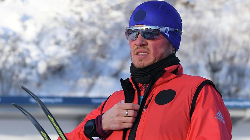 Бабиков завоевал серебро в спринте на этапе Кубка IBU в Польше