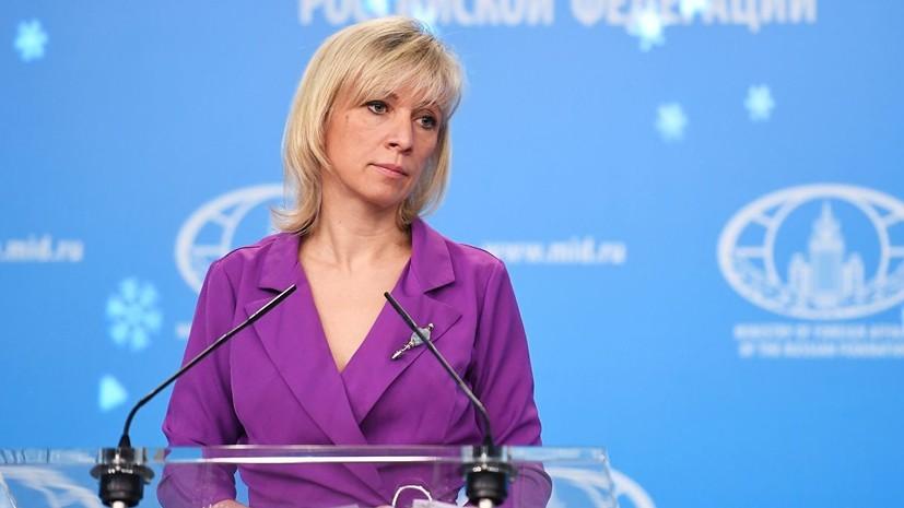 В МИД удивлены решением Токио не проводить пресс-конференцию после переговоров в Москве