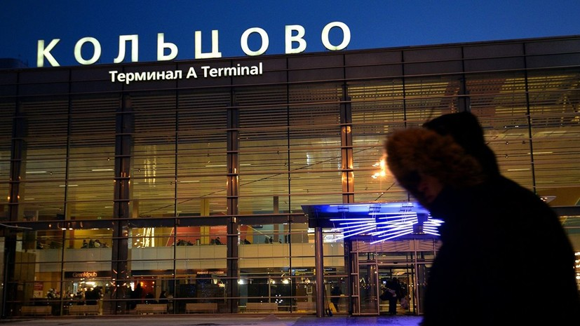 Рейс из Москвы в Уфу дважды садился в Екатеринбурге из-за погоды