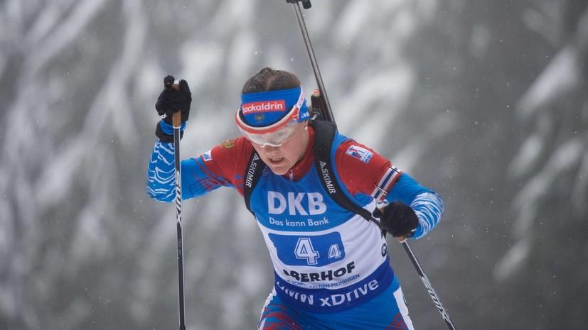 Юрлова-Перхт: безумно благодарна команде за такую гонку