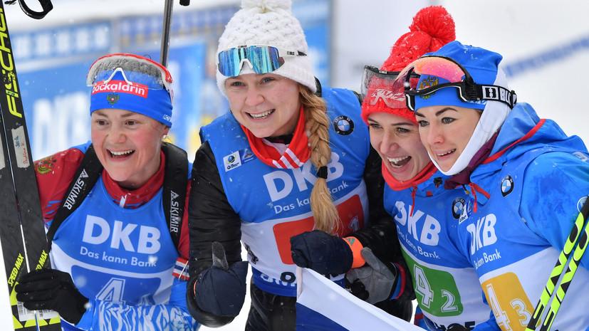 Зайцева высказалась о победе женской сборной России в эстафете на этапе КМ в Оберхофе