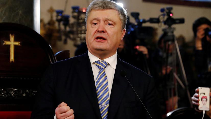 Порошенко призвал РПЦ «показать томос»