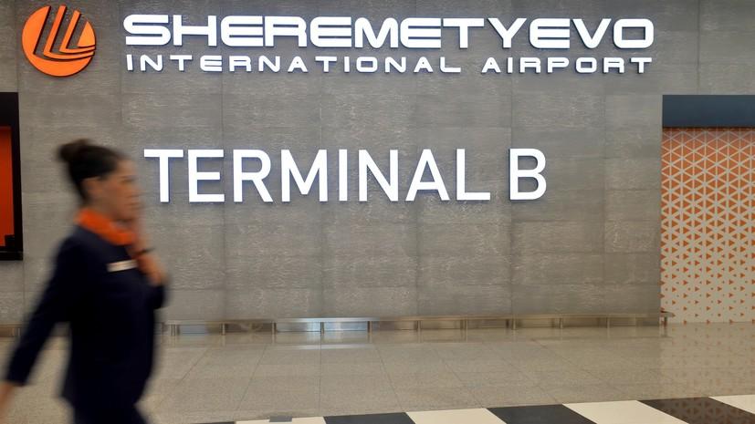 В Шереметьеве ликвидировали последствия ЧП с самолётом
