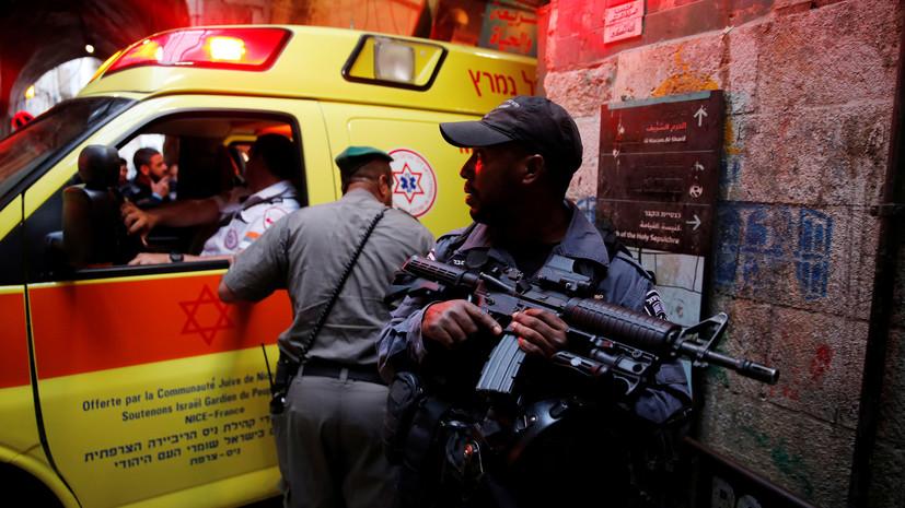 В МИД Израиля взорвалась дымовая граната