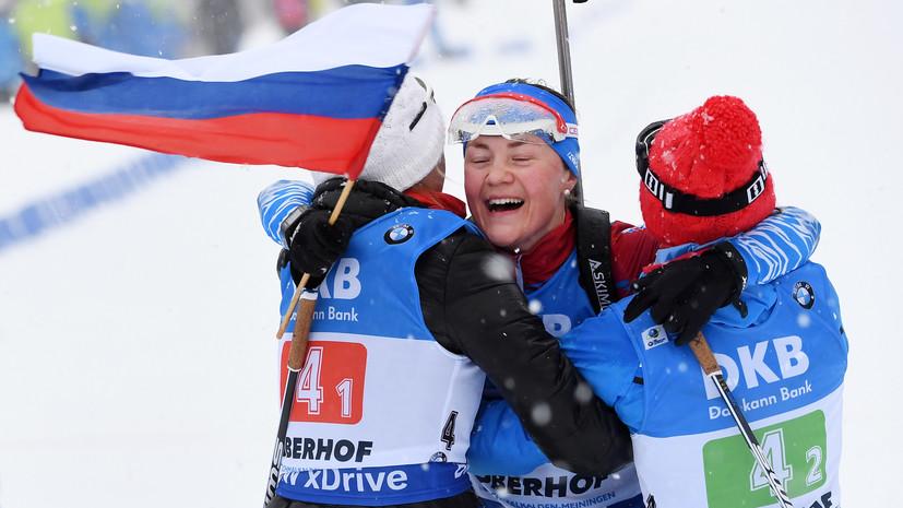Сборная России впервые за 13 лет выиграла обе эстафеты на одном этапе КМ по биатлону