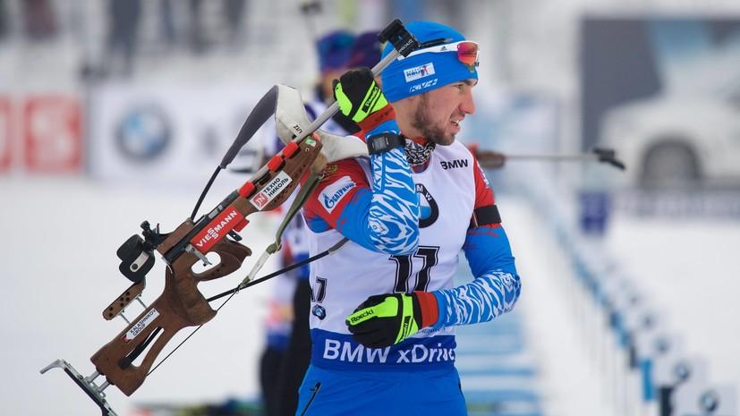 Российские биатлонисты завоевали золото в эстафете на этапе Кубка мира впервые за три года