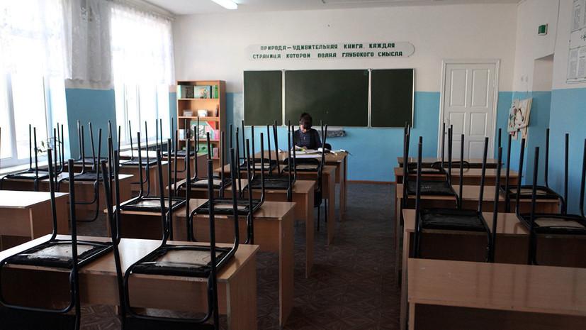 Вмешавшаяся в драку школьников учительница из Сызрани получила сотрясение мозга
