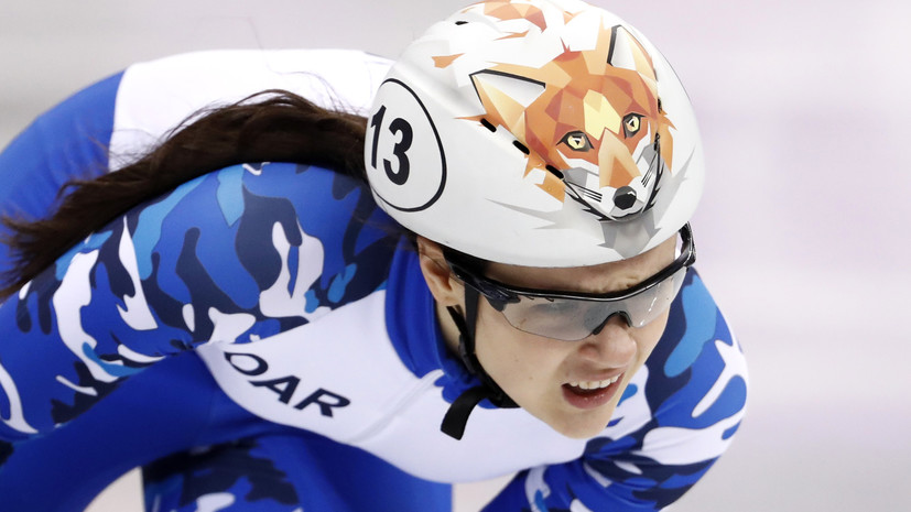 Просвирнова завоевала золото на ЧЕ по шорт-треку на дистанции 1000 метров