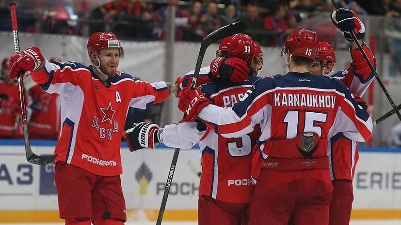 ЦСКА победил минское «Динамо» в матче КХЛ