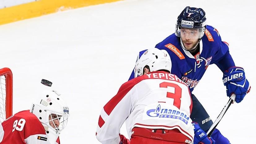 СКА одержал восьмую победу подряд в КХЛ, обыграв «Витязь»