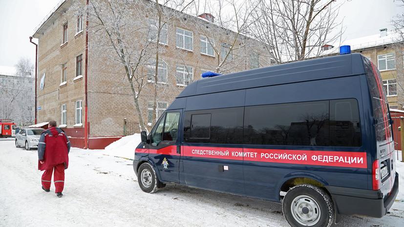 СК проводит проверку после инцидента с самолётом в Шереметьево