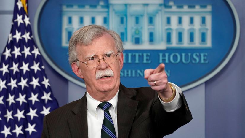 WSJ: Болтон запрашивал у Пентагона информацию о возможности удара США по Ирану