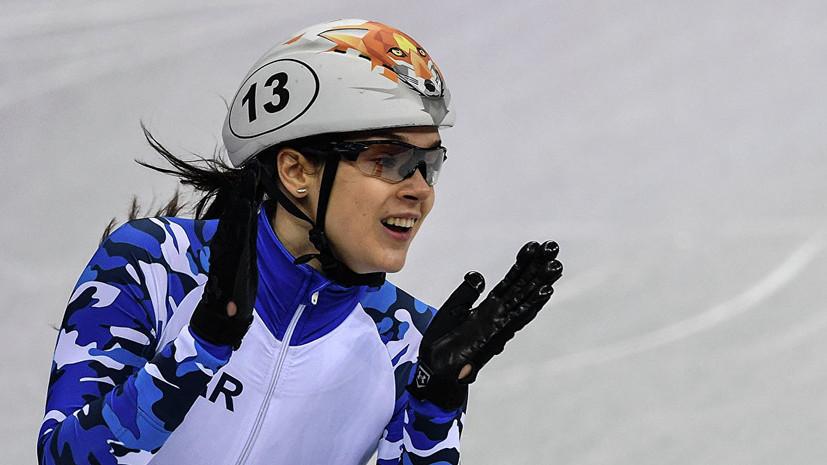 Женская сборная России завоевала серебро чемпионата Европы по шорт-треку в эстафете