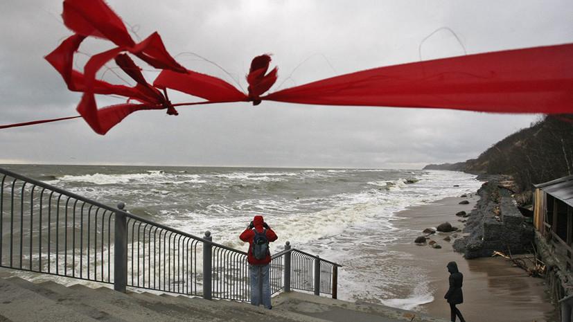 СМИ сообщили о планах Польши создать остров в Калининградском заливе