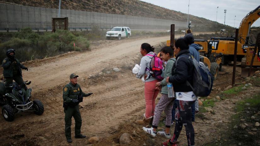 Трамп вновь заявил о необходимости строительства стены на границе с Мексикой