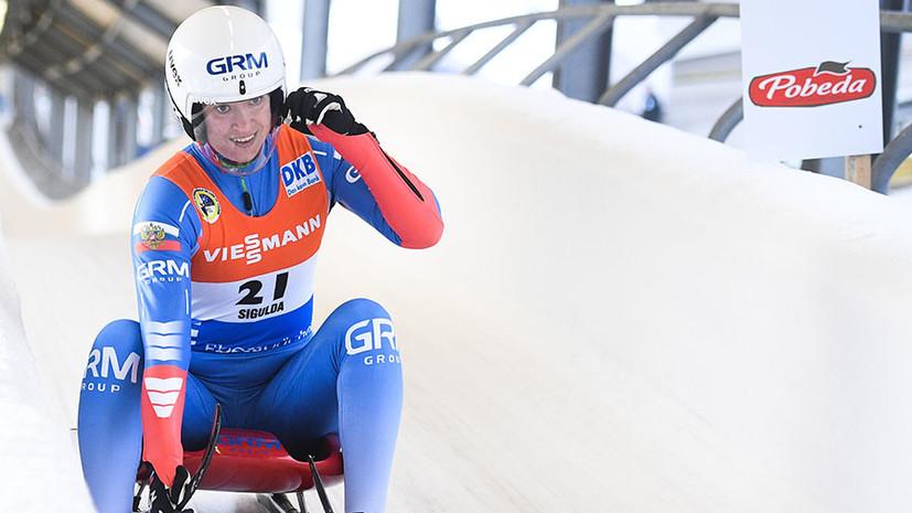 Успехи в санном спорте, рекорд в коньках, золото в шорт-треке: как россияне выступали в зимних видах за прошедшую неделю