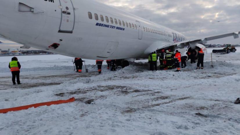 В Шереметьеве назвали предварительную причину инцидента с самолётом