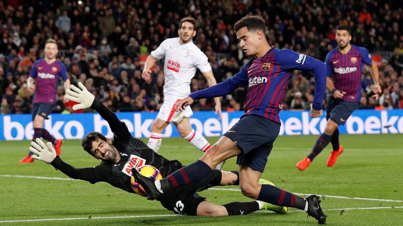 Дубль Суареса помог «Барселоне» обыграть «Эйбар» в матче 19-го тура Примеры