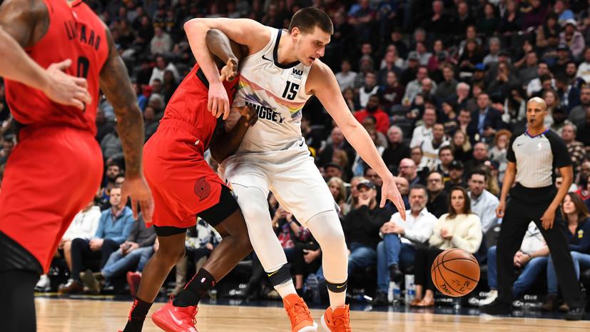 «Денвер» обыграл «Портленд» в матче НБА благодаря 40 очкам Йокича