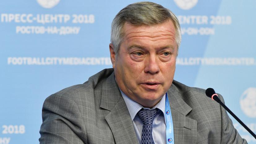 Губернатор Ростовской области прибыл к месту взрыва газа в Шахтах