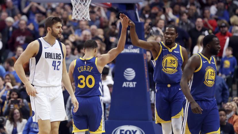 «Голден Стэйт» обыграл «Даллас» в матче НБА, Карри набрал 48 очков