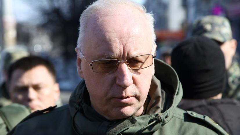 Бастрыкин поручил возбудить дело после взрыва газа в доме в Шахтах