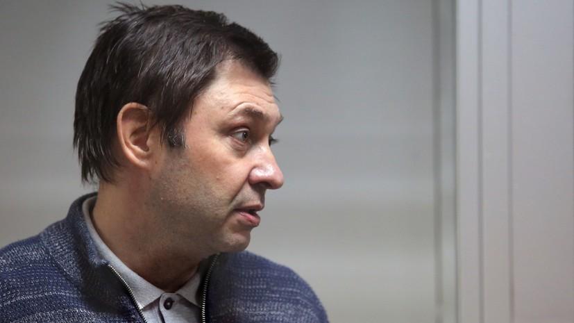 В МИД заявили об отказе Киева предоставить Москве консульский доступ к Вышинскому