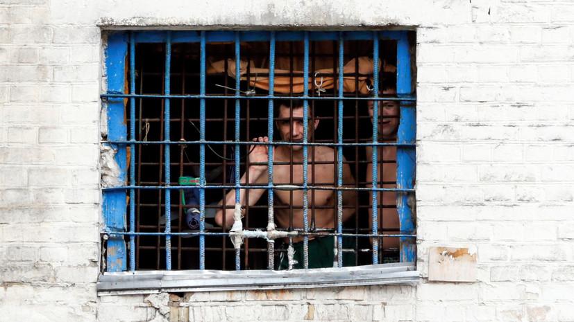 В МИД назвали число содержащихся в украинских тюрьмах россиян