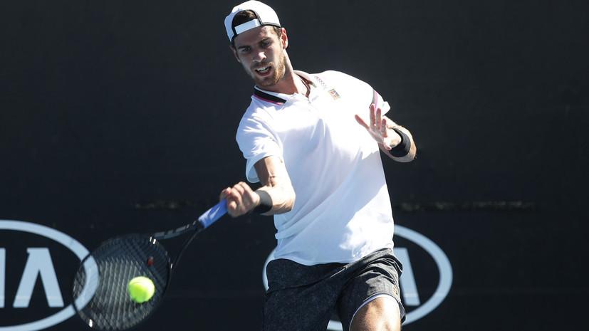 Хачанов обыграл немца Гоёвчика в первом круге Australian Open