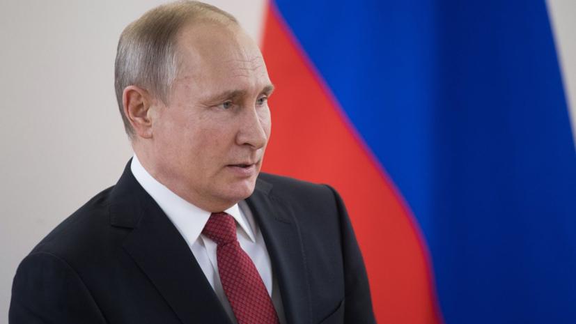 Путин проинформирован о ЧП в Шахтах