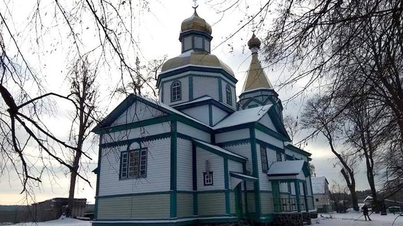В УПЦ МП сообщили о захвате неизвестными храма в Житомирской области