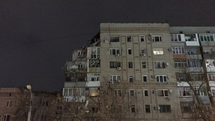 После взрыва газа в жилом доме в Ростовской области возбуждено дело