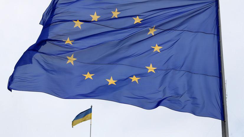 В Госдуме оценили планы ЕС следить за соцсетями во время выборов на Украине