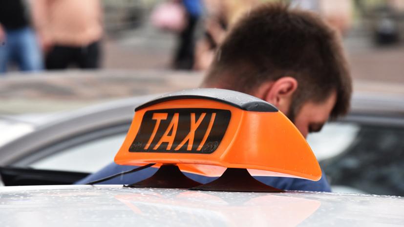 В Москве обсудили поправки в федеральный закон, регулирующий работу такси