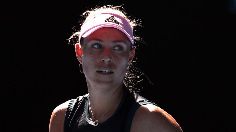 Кербер вышла во второй круг Australian Open