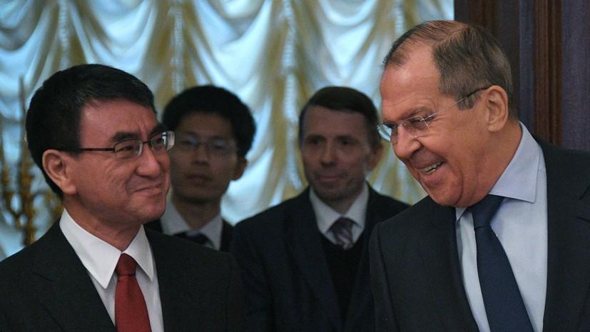 Лавров объявил о начале переговоров с Японией по мирному договору