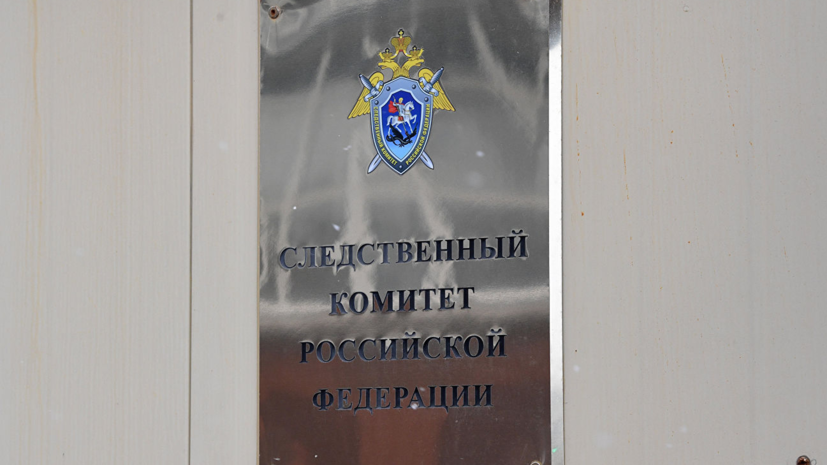 В результате падения строительной люльки в Москве погиб человек