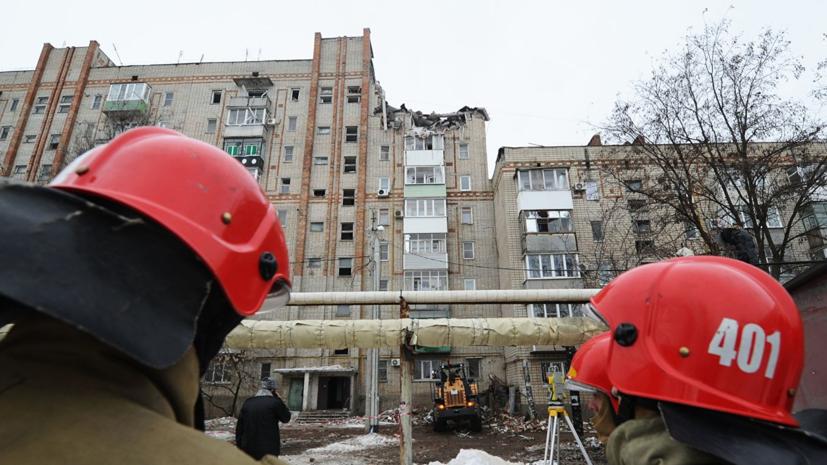 Очевидец прокомментировала взрыв газа в жилом доме в Ростовской области