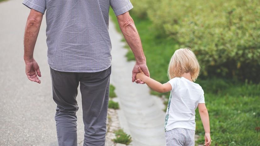 В России предложили изменить условия для получения статуса родителя-одиночки