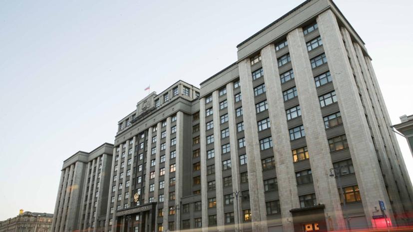В Госдуме рассказали о мерах по предотвращению взрывов газа в жилых домах
