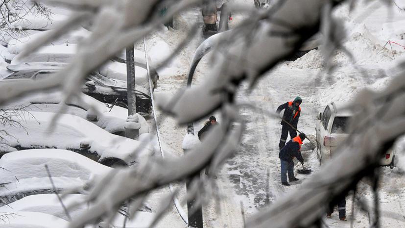 В Москве объявлен «жёлтый» уровень опасности из-за гололедицы 15 января