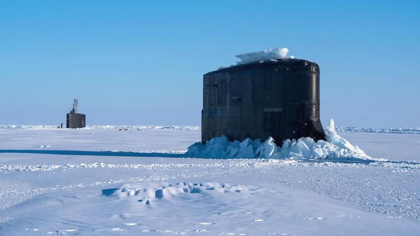 Эксперт прокомментировал сообщения о намерении США соперничать с Россией в Арктике