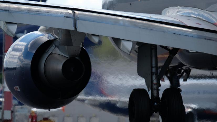 Следователи начали проверку инцидента с самолётом в тюменском аэропорту