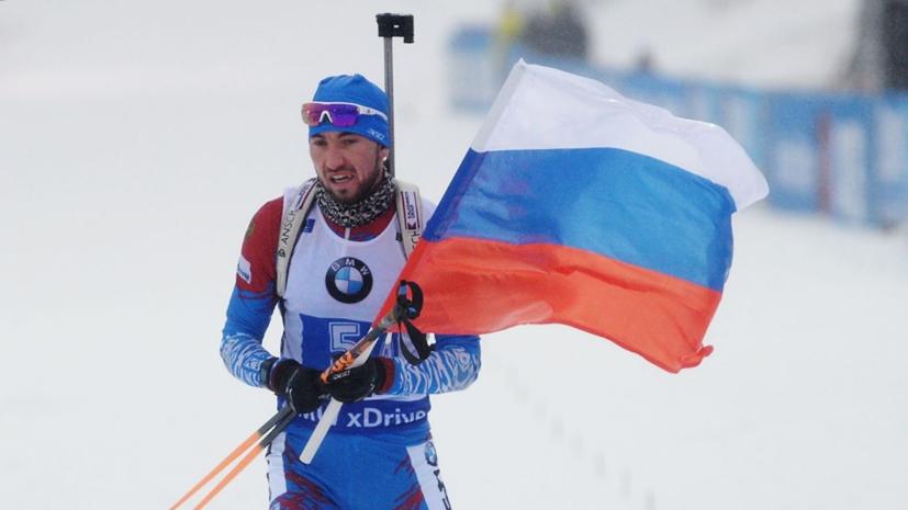 Олимпийский чемпион Алябьев оценил выступление Логинова в сезоне