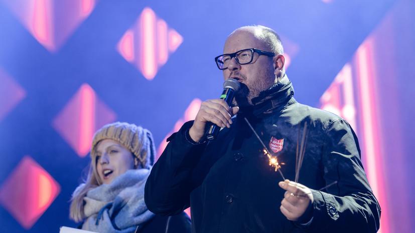 Врачи рассказали о состоянии раненого мэра Гданьска