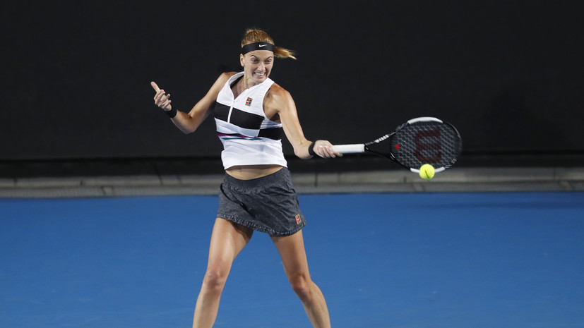 Квитова обыграла Рыбарикову в матче первого круга Australian Open